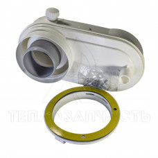Переходник (адаптер) конденсационного дымохода Ø 60/100 - Ø 80/80 мм.