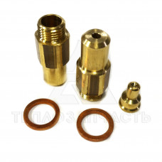 Комплект форсунок для сжиженного газа Baxi Slim 62 Kw - 3607160