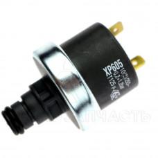 Реле давления воды Ferroli ХР-605 (под скобу) - 39818260, 39404710