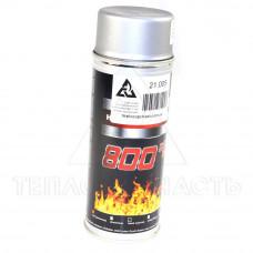 Фарба для теплообмінників вогнестійка 600 ℃ (на основі алюмінію)